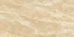 gạch ốp chân tường giả đá 1