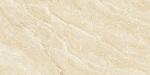 gạch ốp chân tường giả đá 2