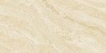 gạch ốp chân tường giả đá 4