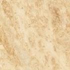 gạch giả đá Prime 11623
